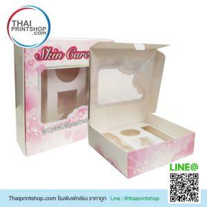 ผลิตกล่องกระดาษทุกรูปแบบ กล่องเซ็ต Skin Care