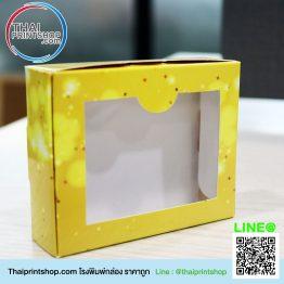 ออกแบบกล่องขนม