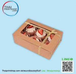 กล่องขนม กล่องบรรจุภัณฑ์ ทำบรรจุภัณฑ์ 07