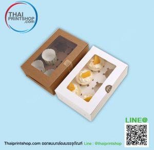 กล่องขนม กล่องบรรจุภัณฑ์ ทำบรรจุภัณฑ์ 05