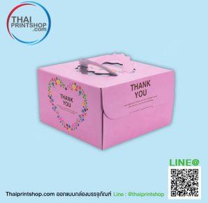 กล่องขนม กล่องบรรจุภัณฑ์ ทำบรรจุภัณฑ์ 03