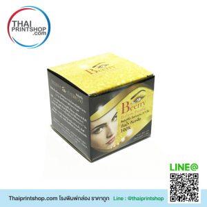 กล่องเซรั่ม สีครีม-12