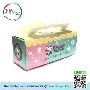 ออกแบบกล่องอาหาร