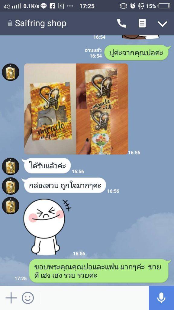 รีวิวลูกค้า Thaiprintshop 06