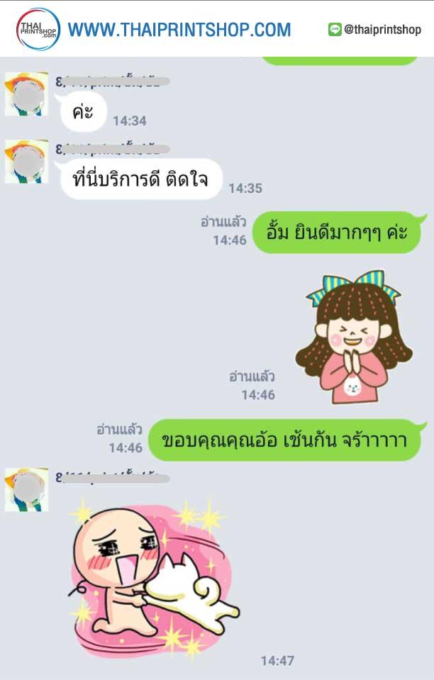 รีวิวจากลูกค้าผลิตกล่อง thaiprintshop 01
