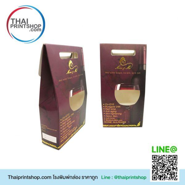 thaiprintshop.com