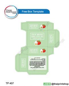 แบบกล่องฟรี 31