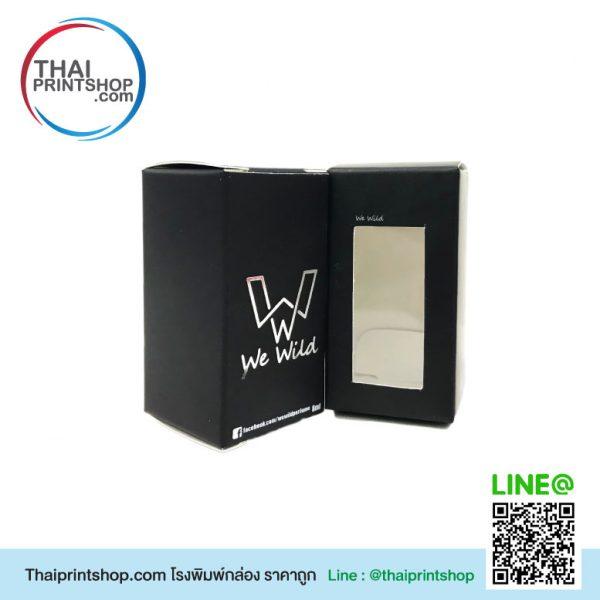 กล่องกระดาษแข็ง เจาะหน้าต่างสีดำ
