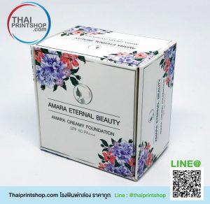 โรงงานผลิตกล่องกระดาษ นนทบุรี 05