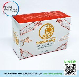 โรงงานผลิตกล่องกระดาษ นนทบุรี 02