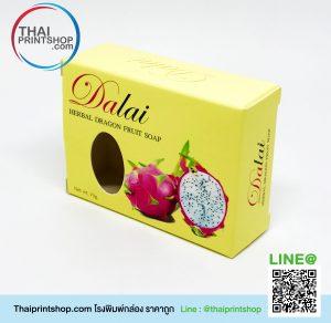 โรงงานผลิตกล่องกระดาษ นนทบุรี 04
