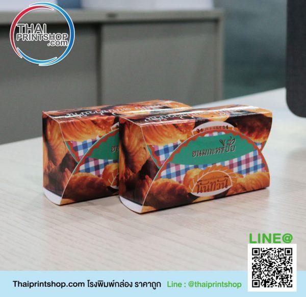 กล่องขนม OTOP 04