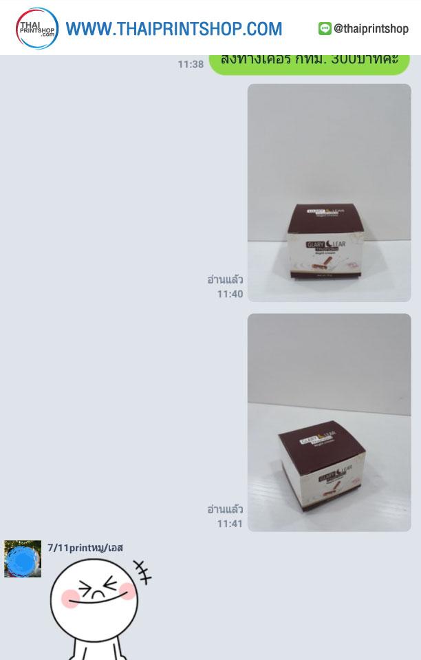 รีวิวจากลูกค้าผลิตกล่อง thaiprintshop - 241