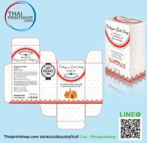 ออกแบบกล่อง Collagen gold soap