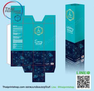ออกแบบกล่องเซรั่ม Merichaa 02