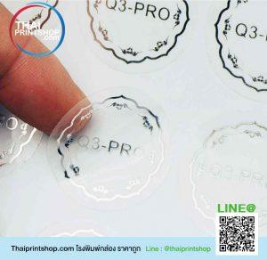 ออกแบบถุงกระดาษ ผลงานสติ๊กเกอร์ 01