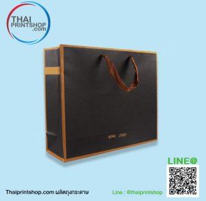 ออกแบบกล่องครีมสวยๆ ผลงานถุงกระดาษ 04