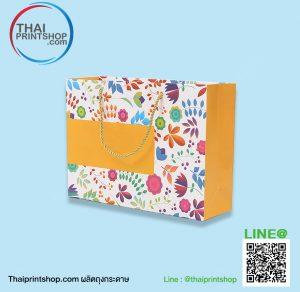 ออกแบบกล่องครีมสวยๆ ผลงานถุงกระดาษ 02