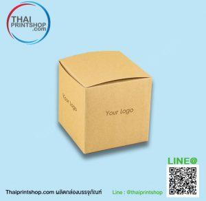 กล่องสำเร็จรูป ราคาถูก 06