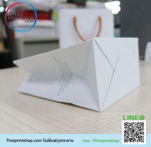 รับผลิตกล่องครีม ราคาถูก ผลงานถุงกระดาษ 03
