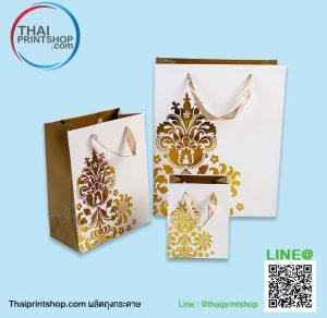 กล่องปั๊ม เคเงิน เคทอง ผลงานถุงกระดาษ 03