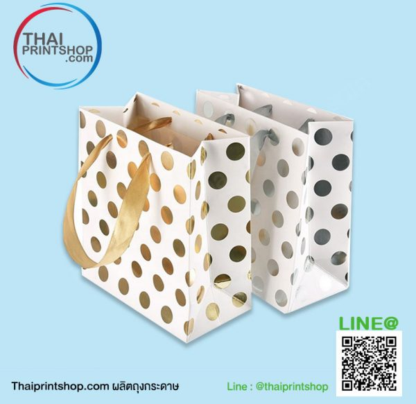 ออกแบบถุงกระดาษสวยๆ