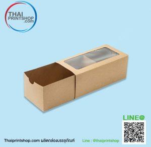 กล่องสำเร็จรูป ราคาถูก 04