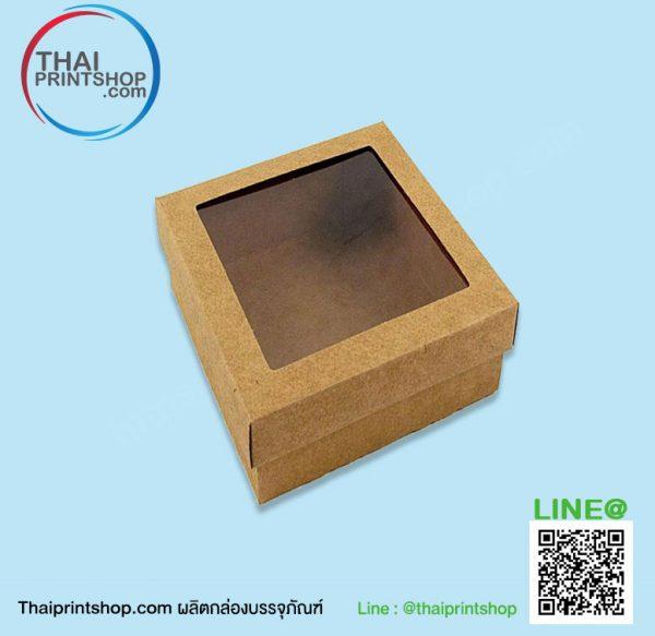กล่องสำเร็จรูป ราคา