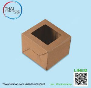 กล่องสำเร็จรูป ราคาถูก 01