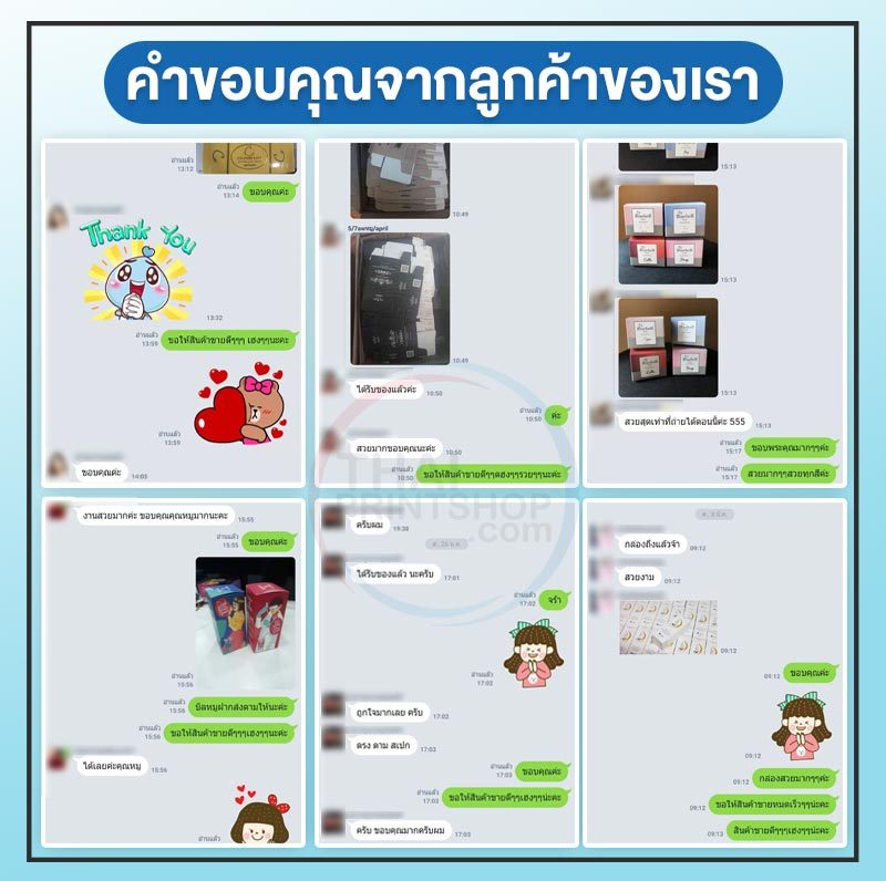 Review-Banner-Paper-Box-thaiprint-more